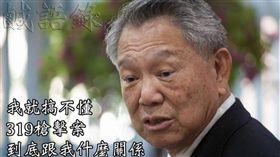 國民黨主席擬參選人詹啟賢。(翻攝自網路)
