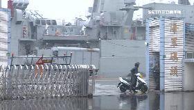 飛彈艇轉錯1800