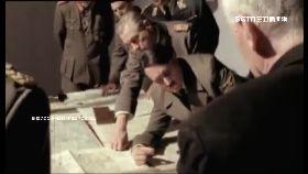 納粹毒控軍1800