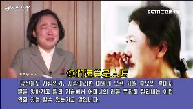 北韓有戲精1600