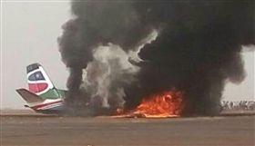 南蘇丹,客機,墜毀,太陽報,路透社,救援人員,乘客,降落 圖/翻攝自太陽報 https://goo.gl/G0XGSF
