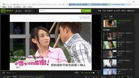 台灣偶像劇,小資女孩向錢衝/愛奇藝