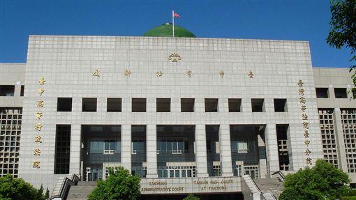 台中高分院/維基百科、wikipedia(https://zh.wikipedia.org/wiki/%E8%87%BA%E7%81%A3%E9%AB%98%E7%AD%89%E6%B3%95%E9%99%A2%E8%87%BA%E4%B8%AD%E5%88%86%E9%99%A2#/media/File:Taiwan_High_Court_Taichung_Branch_Court.JPG)