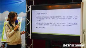 疾管署疫情中心主任劉定萍說,今年2月恙蟲病通報數高於近5年同期,似有提早流行跡象。(圖/記者楊晴雯攝)