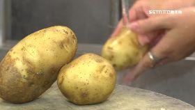 f馬鈴薯黑髮1200