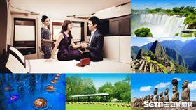 易遊網、新航推出頂級環遊世界行程。(圖/易遊網提供)