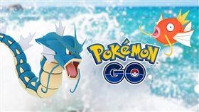 《Pokémon GO》寶可夢(圖/翻攝自《Pokémon GO》官網)