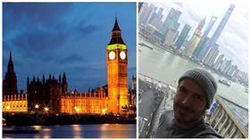 貝克漢,英國國會大廈,恐怖攻擊,圖/IG