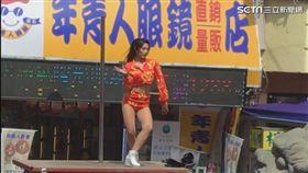 辣妹鋼管舞