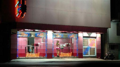 台灣,文化,檳榔西施,路邊攤,檳榔,大嬸,直播,小模,直撥,實況主,妹妹 圖/翻攝自維基百科https://goo.gl/LWRLgc