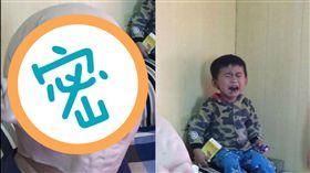 父戴嬰兒哭泣面具,3歲兒嚇到去收驚。(圖/翻攝自《爆料公社》)