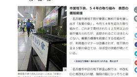 日本北海道新幹線免費雨傘半年遺失千把/翻攝自日本每日新聞