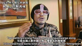 黃明志,馬來西亞,創作歌手,台灣,女友,優缺點,洋腸,劈腿,經濟獨立,叫床聲 圖/翻攝自YouTube影片 https://goo.gl/jTRwO0