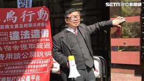 台大副教授王銘宗,北檢告發台大校長楊泮池。潘千詩攝影