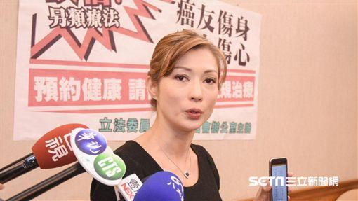 溫翠蘋偽藥記者會 圖/記者林敬旻攝