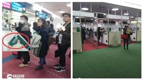 台女持台灣國護照在日本通關成功/翻攝自大陸環球網