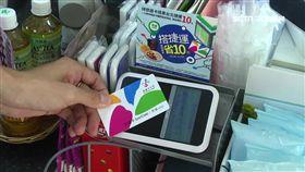 -悠遊卡-電子支付-