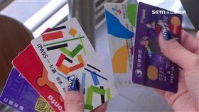 -iCash-悠遊卡-iPass-一卡通-電子支付-