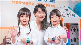 中華電信提供 FunPark Watch 兒童智慧手錶 知名部落客阿木媽媽與雙胞胎女兒蘋果&西打