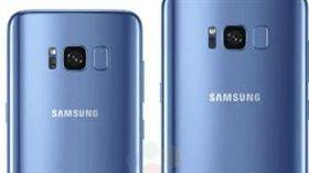 三星 Samsung Galaxy S8 藍色