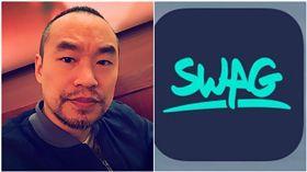 黃立成、Jeff、麻吉大哥、swag/臉書