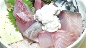 鱈魚白子,魚精囊,雞屁股,鹽酥雞,鱈魚,雞睪丸,雞佛
