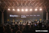 五月天成軍20周年《7號公園第一天》演唱會 圖/記者林敬旻攝