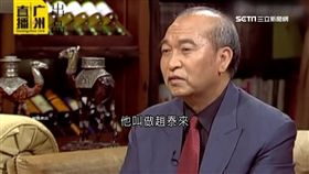 首富,王健林,古董商,身家,伍廷芳,趙泰來,隱藏版,古董