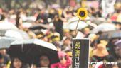 太陽花學運,318學運,318,太陽花,學運,林飛帆,陳為廷,總統府,凱道,遊行 (林敬旻攝)