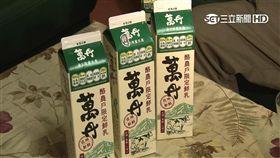屏東林鳳營,萬丹鮮乳,酪農