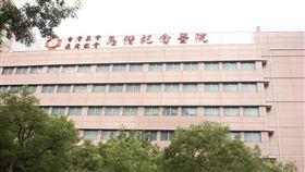 馬偕醫院(圖/翻攝自馬偕醫院官網)