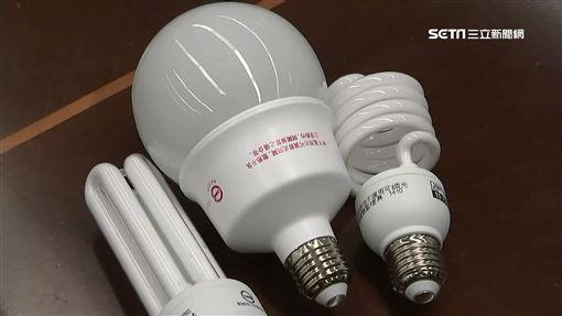 -燈泡-省電燈泡-