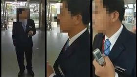 男子失控飆罵站長 圖/翻攝自郭岱庭YouTube