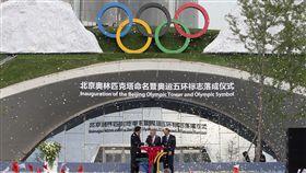 ▲北京積極籌辦2022年奧運。(圖/美聯社/達志影像)