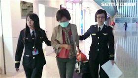 南韓籍崔婦因欠錢無法更換護照,竟向人蛇集團購買假護照,打算入境台灣旅遊,卻遭台灣移民官識破,今天遷返馬來西亞(翻攝畫面)