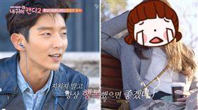 李準基,朴敏英,我耳邊的糖果2,我耳邊的甜心2,紅參,Bunny Bunny,全慧彬(圖/翻攝自tvN Youtube)