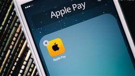 Apple pay https://www.flickr.com/photos/iphonedigital/25523076116/in/photolist-ETorju-mb75ZG-ha2HRN-gWwadj-qEy9s7-54KZT7-F6yzzv-6wB3nd-e5wYBB-qExZdA-9NADTg-4YjXKb-64s3X2-7fPK6Q-9Nzvw2-q1jWWP-dzK26z-qW