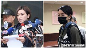 李妍憬,記者會,出庭(合成圖/記者潘千詩攝影、資料照)