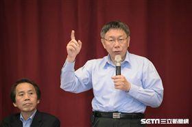 柯文哲出席東區門戶計畫菁英座談 北市府提供