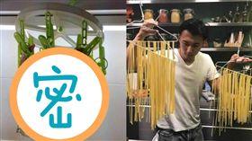 謝霆鋒,鋒味廚房,廚藝,做菜 圖/翻攝自謝霆鋒臉書