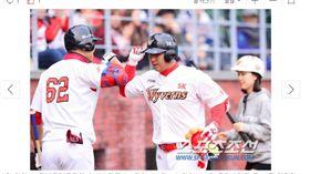 ▲SK飛龍三壘手崔廷演出單場4轟。(圖/截自韓國媒體)