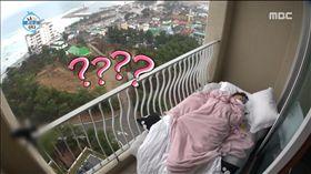 松雨,我獨自生活,睡覺,陽台,回憶 圖/翻攝自YouTube