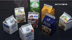 奶罐容量假1800