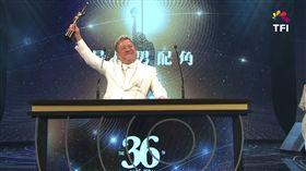 第三十六屆香港電影金像獎 頒獎典禮 最佳男配角獎 《一念無明》曾志偉 圖/翻攝自環球網上直播