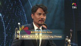 第三十六屆香港電影金像獎 頒獎典禮 最佳男主角獎 《樹大招風》林家棟 圖/翻攝自環球網上直播