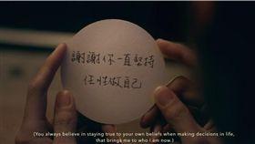 百齡罈台灣YouTube