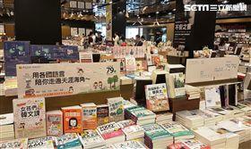 誠品書店推出期間限定誠實堂。(圖/品牌提供)