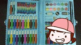 綜合繪畫組,彩色筆,色鉛筆,蠟筆,粉蠟筆,水彩餅,七八年級生,小時候,書局,黑白派,喜洋洋 圖/翻攝自爆料公社https://goo.gl/NWLARP