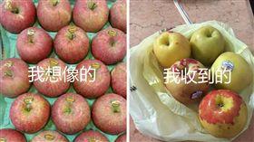 蘋果落漆 合成圖/翻攝自爆料公社
