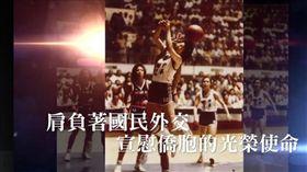 影/首贏韓國籃球隊 華航女籃光榮寫歷史
